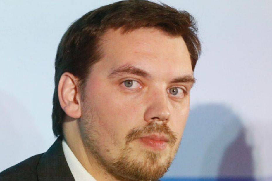 Ukrainian prime minister submits resignation after leaked recording