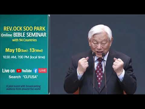 Online Bible Seminar with Rev. Ock Soo Park THIS Sunday at 7 pm