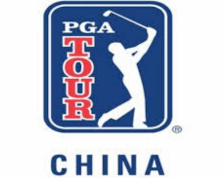 China Cancels PGA Tour Series Season 2020