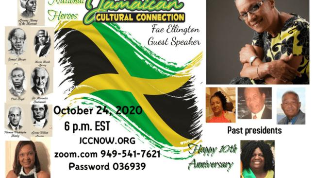 Jamaican National Heroes Celebration