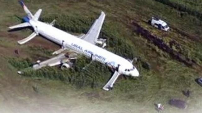 Aircraft in emergency lands at Norman Manley