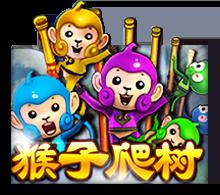 Monkey-ThunderBolt-3D