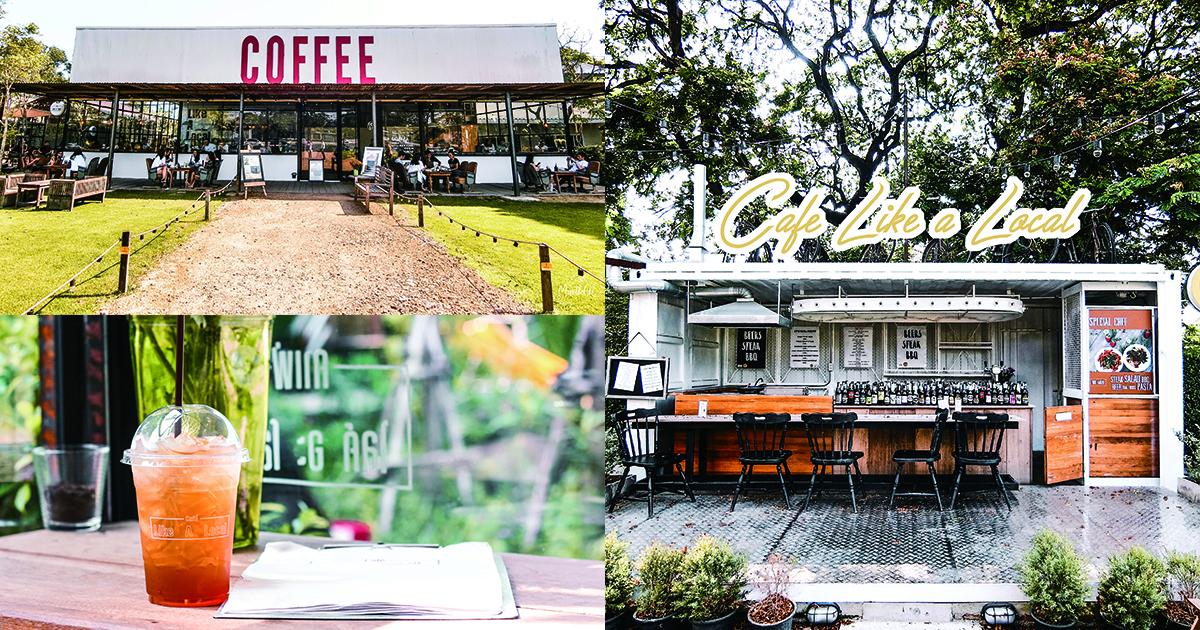 [泰國曼谷] 週末好去處 復古Loft工業風咖啡廳 Cafe Like A Local - MC on the Go