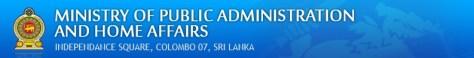 Sri Lanka Administrative Service Exam
