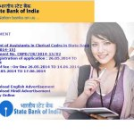 SBI Clerk Recruitment 2014 – 5092 Clerk posts