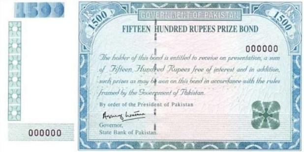 1500 prize bond.