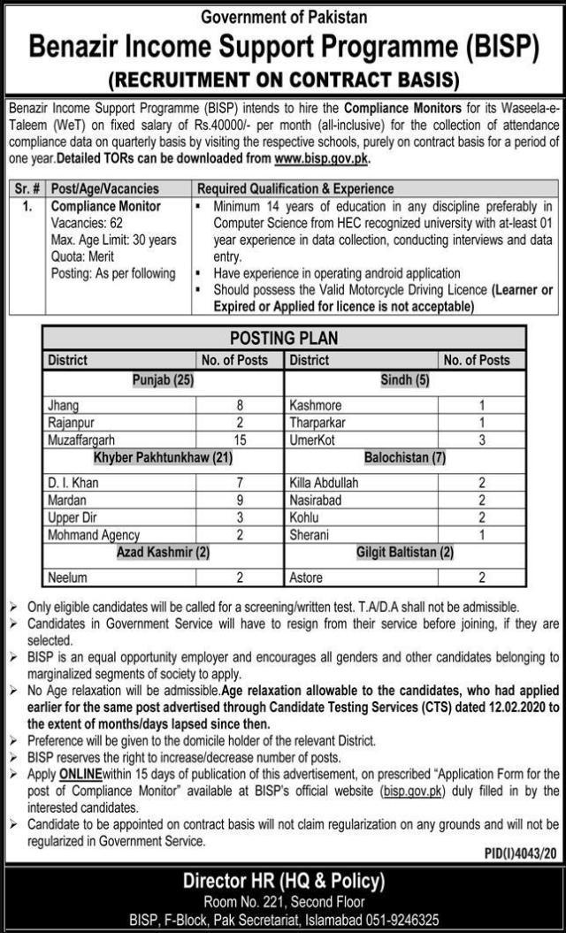 Benazir Income Support Programme (BISP) Jobs 2021