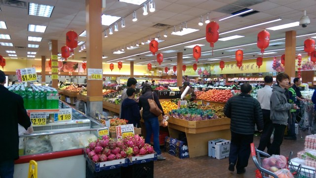 GW Supermarket Interior