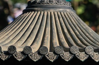 Pictures of the Summer Palace in Beijing China by Mary Catherine Messner