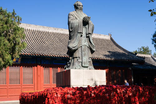 Pictures of the Beijing Temple of Confucius in Beijing China by Mary Catherine Messner