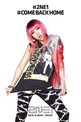 """Minzy's promotional poster for 2NE1's latest album, """"Crush,"""" and the album's single, """"Come Back Home"""""""