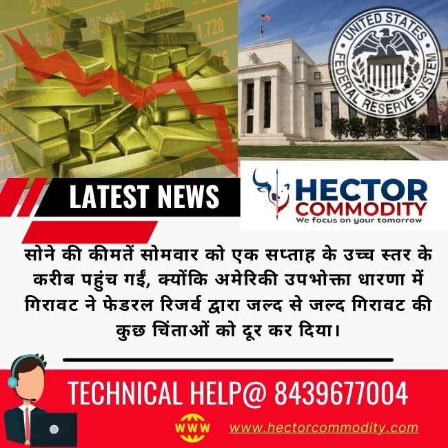 This image has an empty alt attribute; its file name is 16-AUG-HINDI-GOLD.jpg