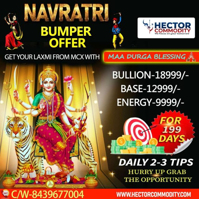 This image has an empty alt attribute; its file name is 6-NAVRATRI-2-1024x1024.jpg