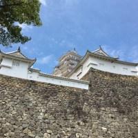縁結びの神様による粋なはからい♡播磨国姫路の城下町を見守る神社で