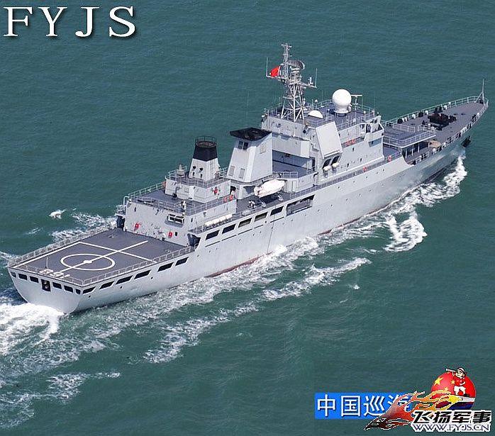 中國海軍實驗艦
