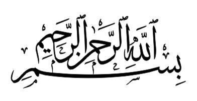 Font Arab Untuk PC