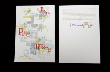 letterpress, christmas card, 16 christmas card, 4 color