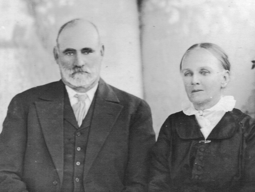 John and Sarah Keziah Keyte