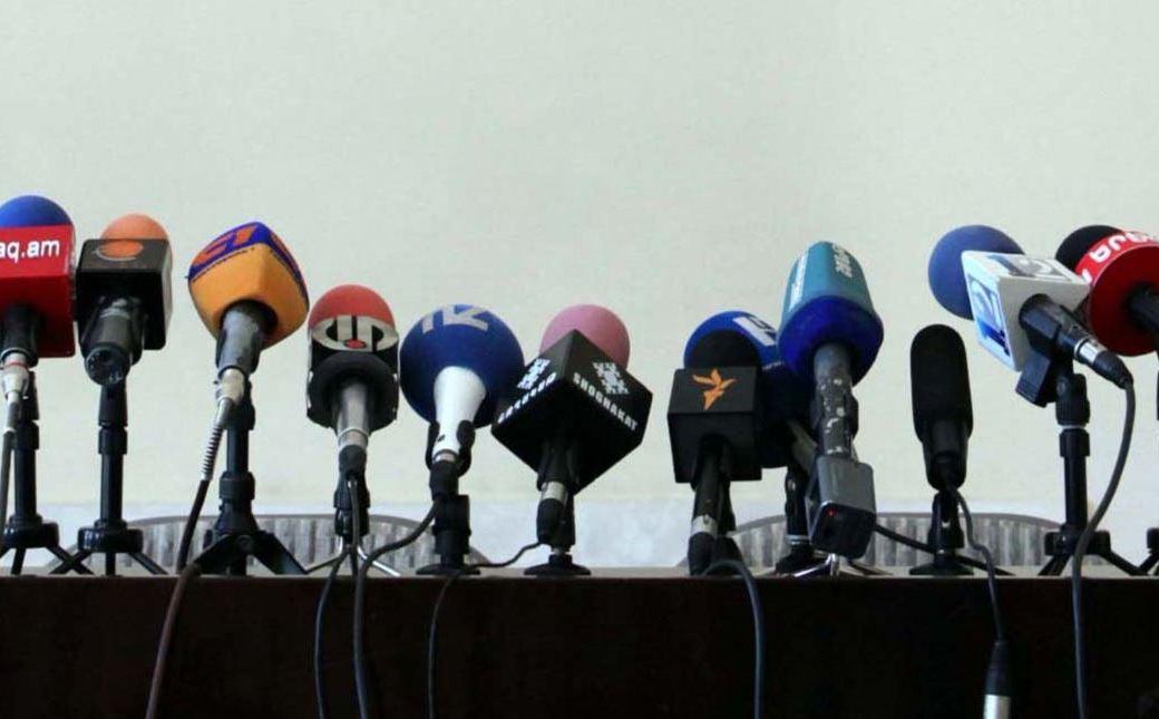 Armenian Media Microphones