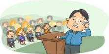presentation nervousness