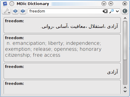 MDic Dictionary main window