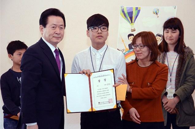 송강일 학생