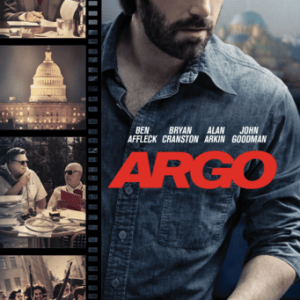 Argo image not available