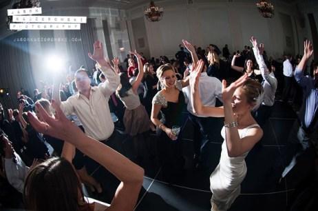 W City Center Wedding DJ