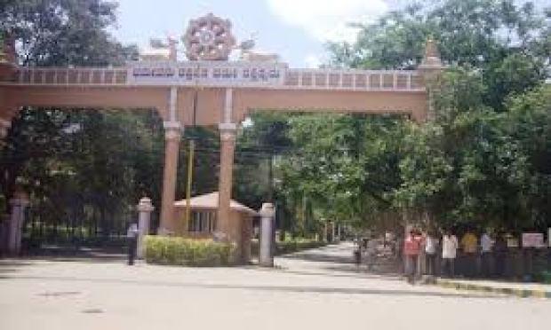 Sri SiddharthaMedical College tumkur
