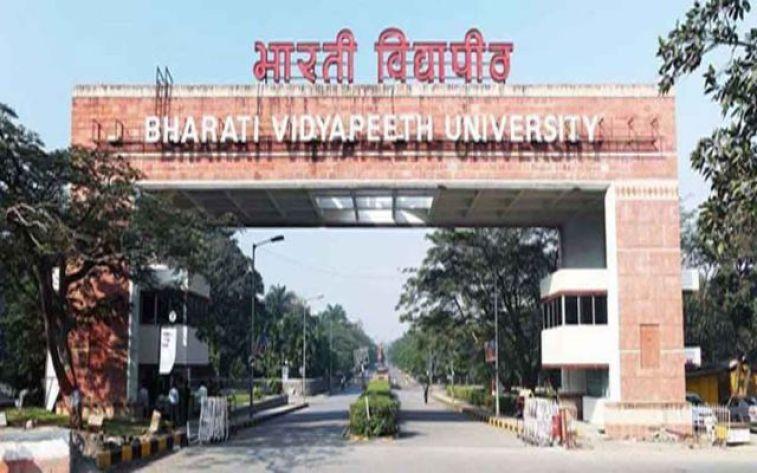 Bharati Vidyapeeth Medical College (BVP Pune)
