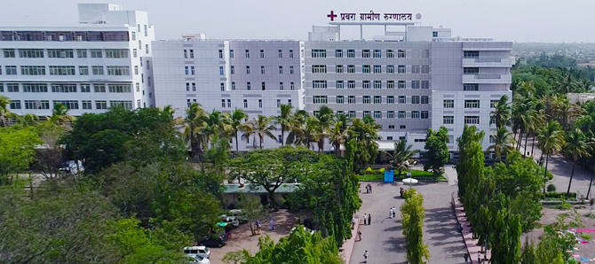 Pravara Medical College Loni Fees