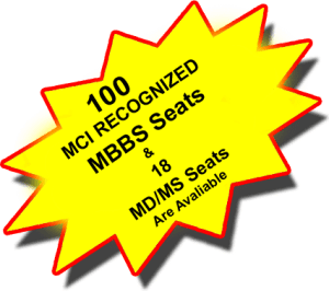 direct admission in mbbs in MBBS at Career Institute Of Medical Sciences