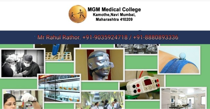 Management Quota Admission for mbbs in MGM medical College Navi Mumbai
