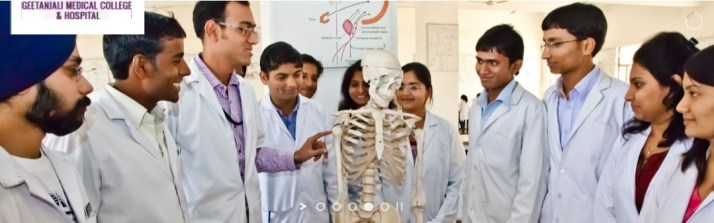 Geetanjali Medical College MBBS fee