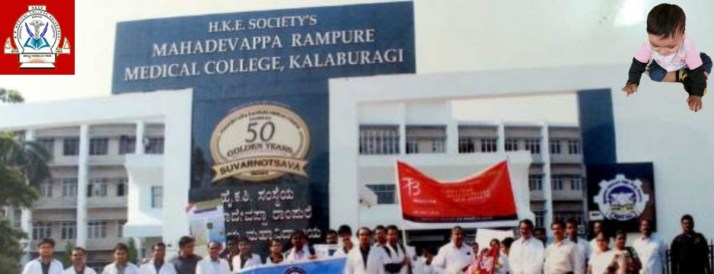 MRMC Medical college