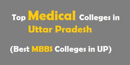 Medical Colleges in Uttar Pradesh