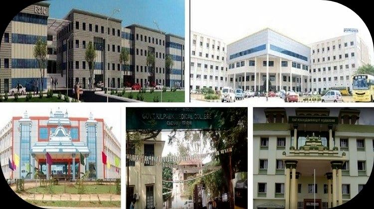 All medical colleges of Tamilnadu