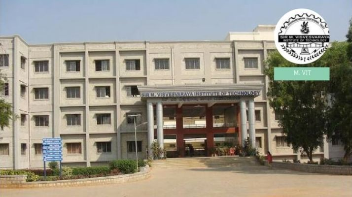 M VIT Bangalore Direct Admission
