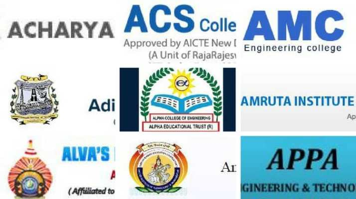 ComedK Colleges In Bangalore
