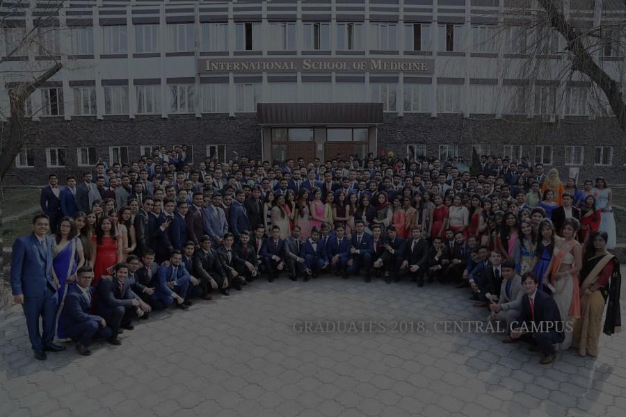 International Medical Institute (IMI-KSMA) Kyrgyzstan