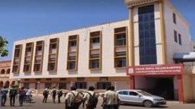 P.M. Nadagouda Memorial Dental College & Hospital, Bagalkot