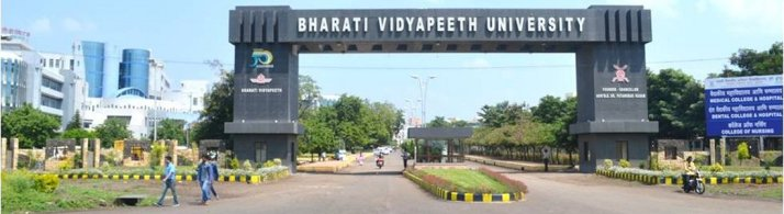 MD Radiology Admission in Bharati Vidyapeeth Medical College Sangli
