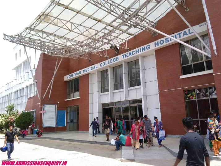 Chitwan Medical College Fees