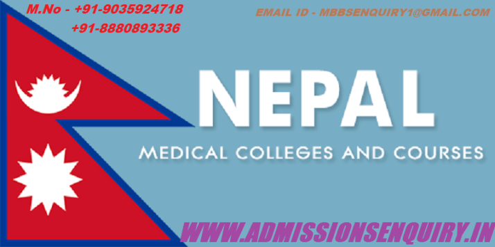 MBBS MD MS Study in Nepal