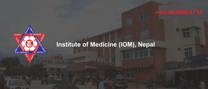IOM MBBS Entrance Exam