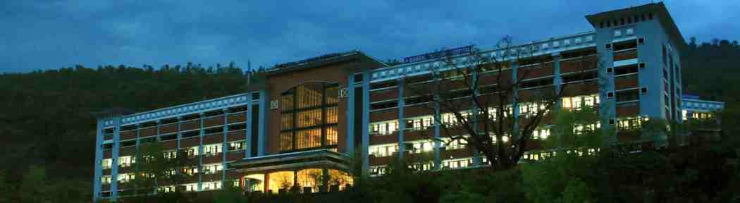 Manipal College of Medical Sciences (MCOMS) Nepal Admission