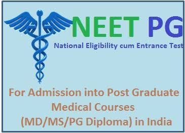 neet entrance exam 2020