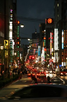 0263_Tokyo