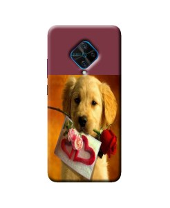 Vivo S1 Pro Mobile back case (Dog)