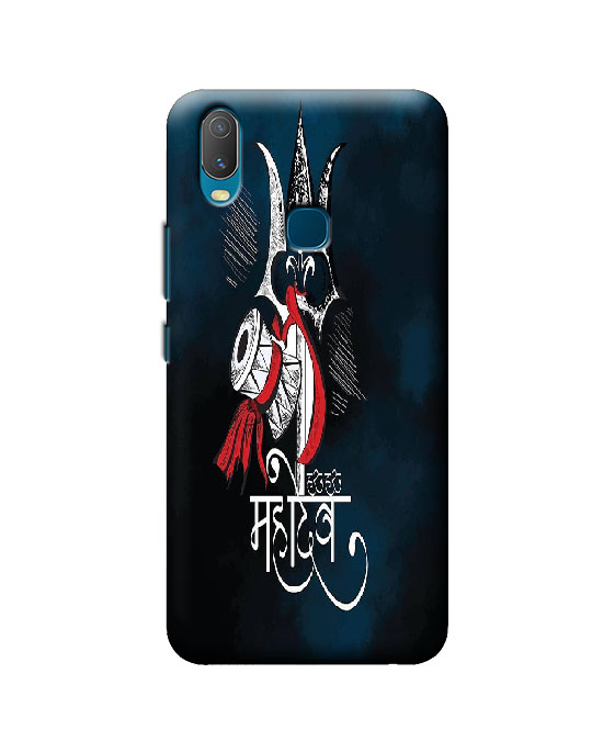 vivo y11 mobile cover (mahadev)